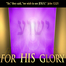 For His Glory Ministry