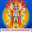 Vishnu Sahasranama Chanting Class-Saturdays@1130