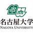 平成26年度名古屋大学入学式