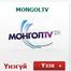 MongolTV TvMongol