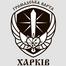 Харьков без Кернеса, а значит без войны! часть 4