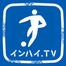 【サッカー】男子 韮崎中央公園芝生広場
