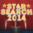 Ateneo Star Search 2014