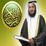 Alafasy Quran TV
