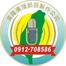 大台灣廣播電台(黃隆)