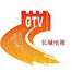 长城电视 CTV同学频道 --美加广州同学会20周年庆 1