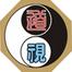 Taoist TV 2011