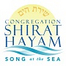 Shirat Hayam 2