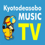 kyotodeasobo