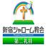 新宿シャローム教会第二礼拝