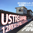 katotaku7 Live