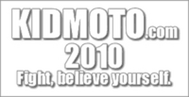Motogp Live Stream Channel | MotoGP 2017 Info, Video, Points Table