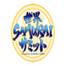 samurai-summit