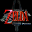 Lets Play: Zelda Twilight Princess