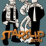 Starslip Extra