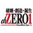 ch.ZERO1