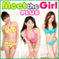 Meet The Girl PLUS