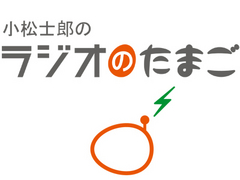 Category:熊本放送のラジオ番組 ...