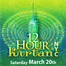 12 Hour Kirtan at the Bhakti Center NYC