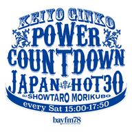 bayfm78-POWER COUNTDOWN JAPAN ...