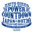 bayfm78-POWER COUNTDOWN JAPAN HOT 30