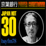 bayfm78-POWER COUNTDOWN JAPAN HOT 30