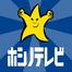 ホシノテレビ Vol.111「経済産業大臣政務官活動報告5月号」
