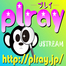 plray(プレイ)|楽しいうれしいを届けたい。インターネット放送局「プレイ」