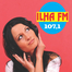 Ilha FM