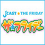 J-CAST THE FRIDAY