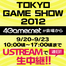 TGS2012_4GamerLive