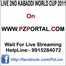 Live 2nd kabaddi World Cup 2011