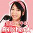 Akitchen☆ヘルシーカルボナーラ