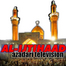 AL-IJTIHAAD TV December 4, 2011 5:15 PM