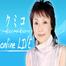 クミコ-kumiko- online LIVE(08/11/2011)1