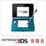 1月9日(日) ステージイベント 「スーパーストリートファイターIV 3D EDITION」(カプコン 小野 義徳)
