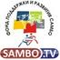 Sambo-Profi-V. Final. Part 1.