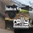 Transmisiones de Rally San Luis