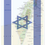 Modern Day History of Israel