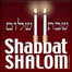 **B Shabbat Service Rehoboth