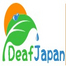DeafJapan Sign Language 