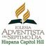 Iglesia Adventista Capitol Hill