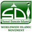 Sunni Dawate Islami&#039;s LIVE Ijtema