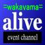#Wakayama-A-Live イベントチャンネル