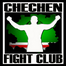 chechenfighters