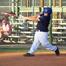 Lyons Recreation Baseball and Softball