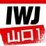 IWJ_YAMAGUCHI1