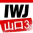 IWJ_YAMAGUCHI3