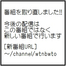 (跡地)PS3版アルカナハート3 定例大会