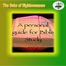 Audio Bible Study